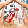 «Льготную» квартиру можно будет продать через 5 лет после погашения кредита