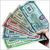 Покупка квартиры за чеки «Жилье»